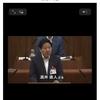 2018/9/11の区議会で酒井区長は中野サンプラザ解体を表明したのか? を巡る謎