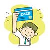 クレジットカードの信用情報の開示