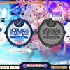 【マギレコ】安牌の4日目 第10回ミラーズランキング