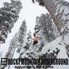 試乗記 Rocky Mountain Underground The Professor