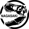 長崎市恐竜博物館について