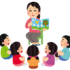 5分の活動で教室が落ち着きます 国語 帯の活動「暗唱」