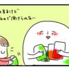 【買ってよかった】ルピシアお茶の福袋2017「竹」が届いたよ!