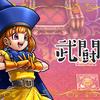 【連勝デッキ多数】ダメージソース最強!?ミッドレンジアリーナが今熱い!!【武闘家】