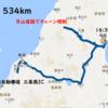 回想2017~ドライブ3940km 1日目