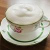 【ティーラテの作り方】おうちで簡単にカフェの味を再現!