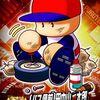 【サクセス・パワプロ2018】田中山 太郎(投手)①【パワナンバー・画像ファイル】
