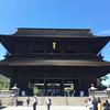 善光寺に行ってきた。