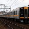 阪神9000系 9207F 【その8】