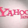 YAHOO【ヤフー】が仮想通貨交換業に参入!!  資本提携に選んだビットアルゴ取引所とは?