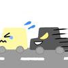 あおり運転回避のため犯人を轢いて無罪でも無職にクレカ停止が待っている