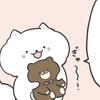 4コマ漫画「ぽんちゃん、旅に出る②」