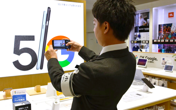 【Google Pixel 4a (5G)・Google Pixel 5】スマホアドバイザーにソフトバンク最新スマホのイチ推しポイントを聞いた