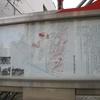 千田通りのガラス板