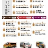 お持ち帰りタコライス【tono cafe】のタコライスをテイクアウトした感想/江戸川橋