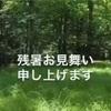 緊急お知らせ。「NHKが取材に」