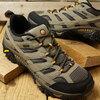 318  買ってはいけない靴。~靴修理の現場から・2021年春~