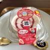 【ファミマ】とろとろのクリームとごろっと苺が嬉しい!とろ〜〜りソースのいちごのパンケーキを実食レビュー!