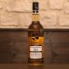 ウィスキー(434)ブナハーブン 2014  ピーテッド 4年 ダンカンテイラー社 パークアベニュー量り売り
