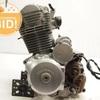 FTR223、エンジンを載せ換える。