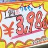 【遊戯王】カードショップで買った「ワルキューレ」デッキ紹介