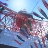 鯉のぼり@東京タワーを見てきました! ゴールデンウイーク2018