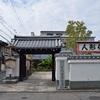 粟嶋堂宗徳寺、人形供養のお寺。