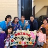 保土ヶ谷区川島町自治会新年会で演奏しました