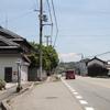 二瀬川(三木市)