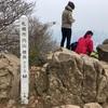 札幌市内でお気楽登山 円山に登る