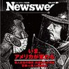米大統領選挙前夜~NHKスペシャル「揺れるアメリカ 分断の行方」を見て~