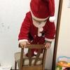サンタさん 現れる