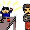 夕飯を食べない息子を怒ったら喜ばれた・・・