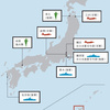 矢部宏治『日本はなぜ,「基地」と「原発」を止められないのか』2014年10月は「日本国」天皇・天皇制に対する『批判の書』であった