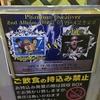 7/26 Phantom Excaliver / 「幻の聖剣」リリース記念 青春暴走ツアー in TSUTAYA O-WEST