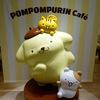 ポムポムプリンカフェに行ってきたよ。