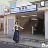 フウナ in リアル 2021・3月 振り返りレポート ~2020・10月 鮫洲~