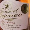 【安うまワイン晩酌】白よりクセ弱め☆Finca el Rejoneo BRUT Rose フィンカ・エル・レホネオのロゼ