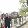 岐阜県観光大使の喜び~平成最後にビッグプレゼント~