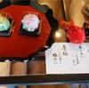 今週(6/8〜6/13)の季節の和菓子