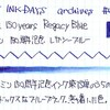 #0262 DIAMINE 150years Regacy Blue