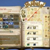 『FF14』プレイ日記(120)「学者で初の24人レイド参加、クロの空想帳目的でシルクスの塔に行ってきました」