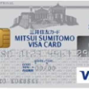 専門家おすすめの三井住友カードはこれだ(2019年版)!年齢や年収別に、どの三井住友VISAカードがおすすめかを解説します。