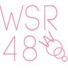 WSR48(わさらー48)は、わさらー団のアイドルグループです!