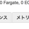 Fargateがタスクスケジュールをサポートしたの嬉しい
