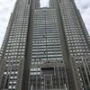 東京旅行記#3