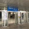JR京葉線 海浜幕張駅から幕張メッセ(国際展示場1~8)への行き方