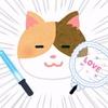 キャラオタアニメ紹介「【ヒェック】ひっく、しゃっくり、とまらなっ、ヒェック」お文具といっしょ