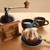 自粛だし、家で豆を挽いてスローコーヒーライフを満喫するか!