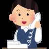 【新人】「電話に出るのが怖い」新入社員の方へ言いたいこと3つまとめます。【新卒】